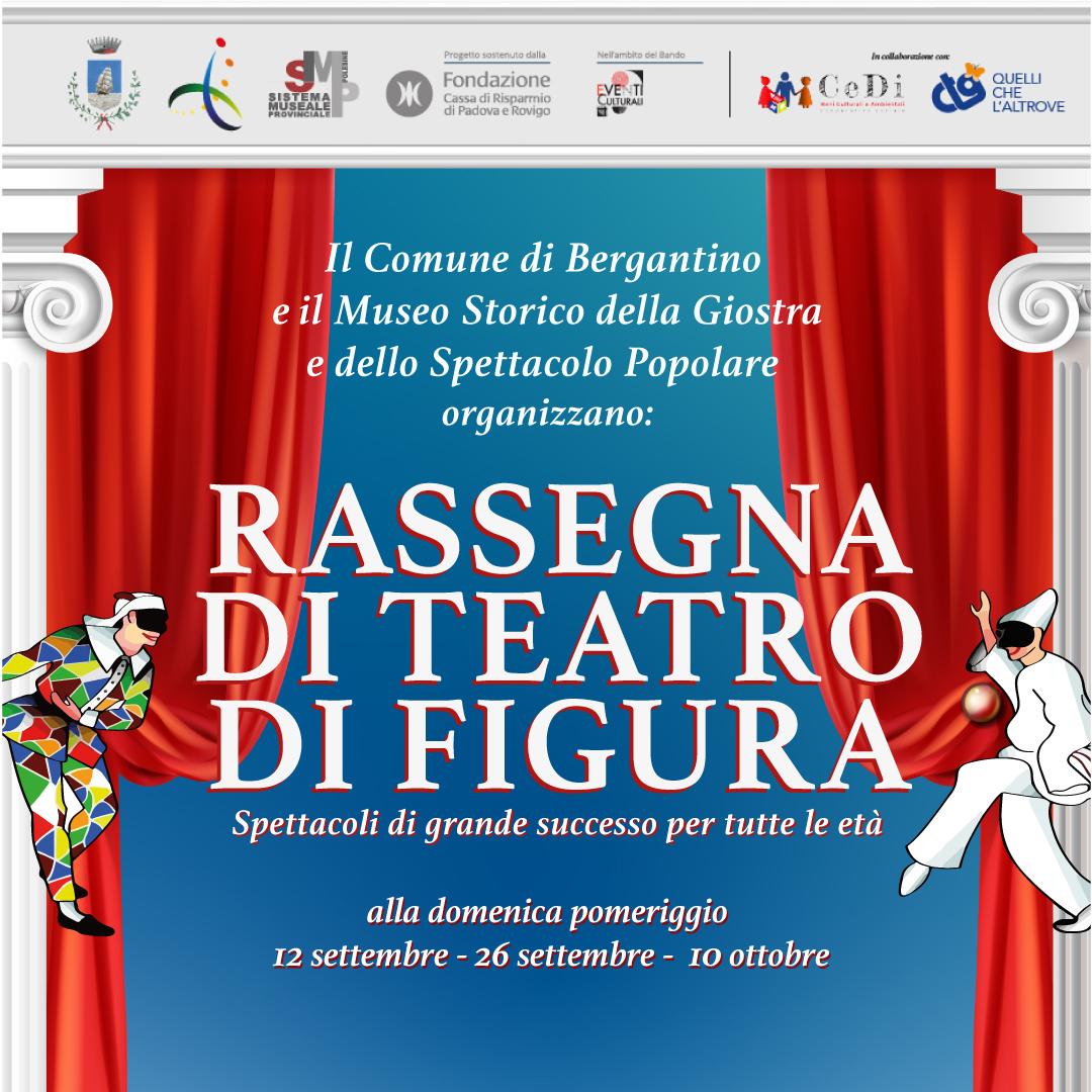 Rassegna-Teatro-di-Figura-2021